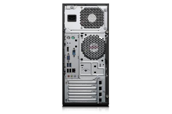 komputer poleasingowy lenovo